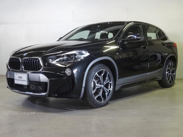 BMW xDrive 20i MスポーツX アクティブクルーズ