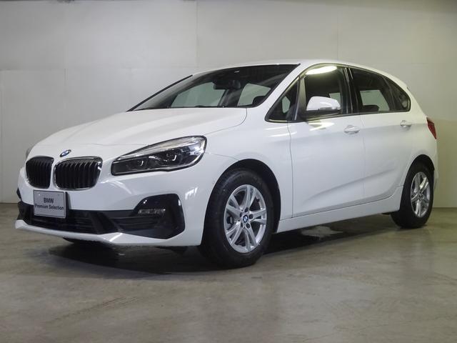 BMW 218dアクティブツアラー 歩行者検知機能 登録済未使用車