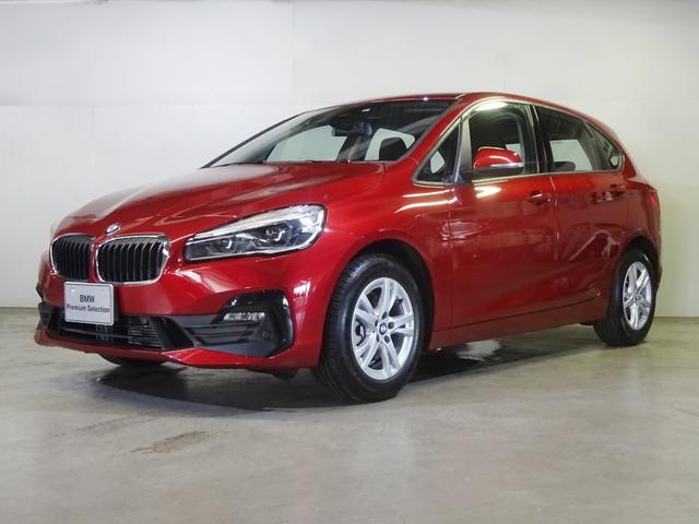 BMW 218dアクティブツアラー 自動駐車 登録済み未使用車