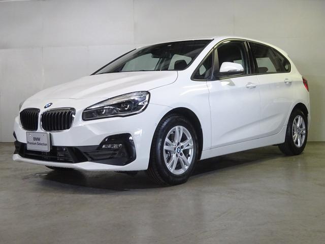 BMW 218dアクティブツアラー 自動駐車 メンテパック 保証継承