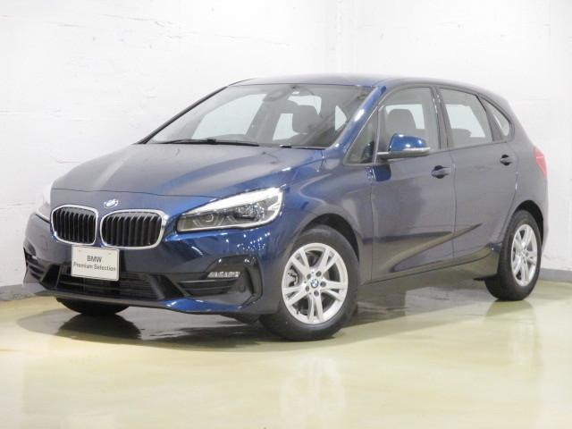 BMW 218dアクティブツアラー 衝突軽減&歩行者検知 保証継承