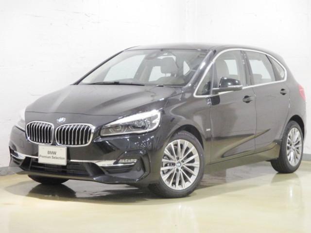 BMW 218dアクティブツアラー ラグジュアリー ACC 保証継承