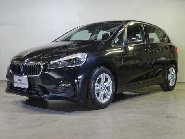 BMW 218dアクティブツアラー 登録済未使用 メンテパック継承