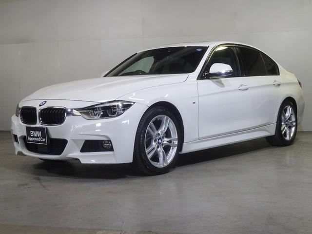 BMW 320iMスポーツ 後期モデル サンルーフ ACC 全国保証