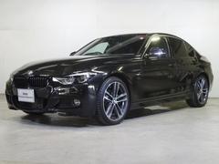 BMW318i Mスポーツ エディションシャドー 液晶メーター