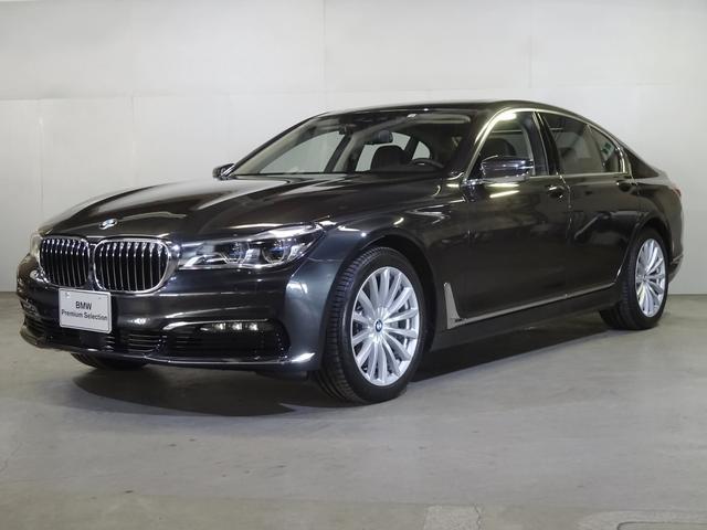 BMW 750i 左H レーザーライト SR マッサージ 全国保証