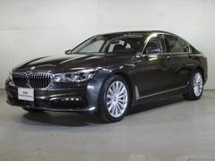BMW750i 左H レーザーライト SR マッサージ 全国保証
