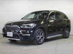 BMW X1xDrive 18d xライン レザー 電動シート 自動駐車