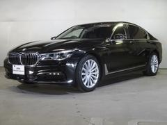 BMW740eエクゼクティブ レザーライト サンルーフ マッサージ