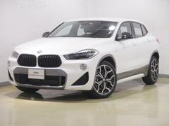 BMW X2xDrive 20i MスポーツX ACC ヘッドアップ