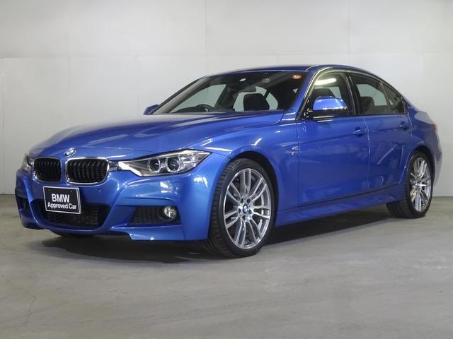 BMW AH3 Mスポーツ 黒革 電動シート 19インチ 地デジ
