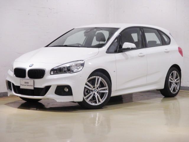 BMW 225i xDrive Mスポーツ 電動シート スマートキー