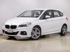 BMW225i xDrive Mスポーツ 電動シート スマートキー