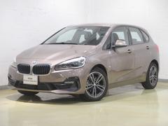 BMW218dアクティブツアラー スポーツ スマートキー 保証継承