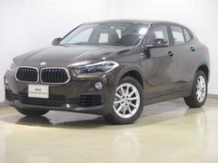 BMW X2sDrive 18i 電動シート スマートキー 保証継承