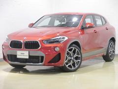 BMW X2sDrive 18i MスポーツX レザー シートヒーター
