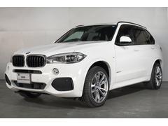 BMW X5xDrive 35d Mスポーツ セレクトPプライムP