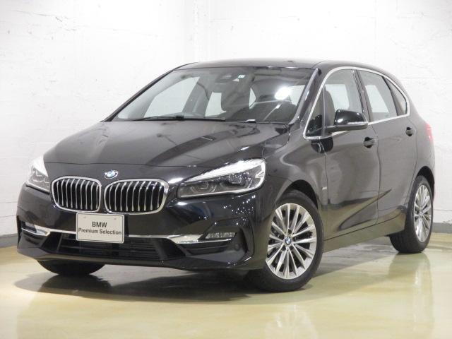 BMW 218dアクティブツアラー ラグジュアリー レザー 保証継承