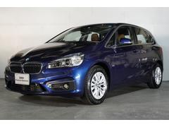 BMW218dアクティブツアラー ラグジュアリー ブラウンレザー