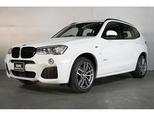BMW xDrive 20d Mスポーツ レザー 19インチ SR