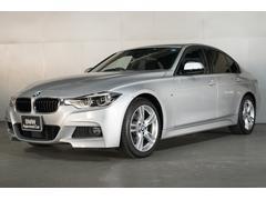 BMW320d Mスポーツ 後期モデル LED ACC 全国保証