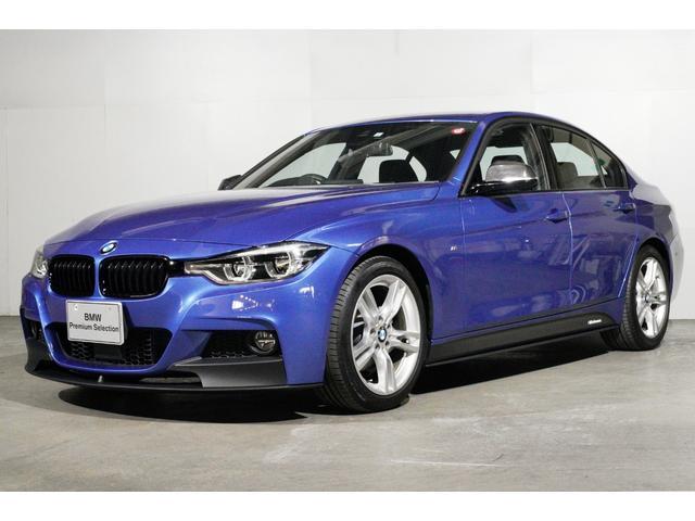 BMW 3シリーズ 320i Mスポーツ ACC レーンチ…