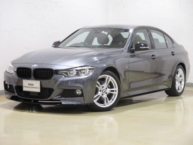BMW 3シリーズ 320i Mスポーツ ACC タッチパネル ...