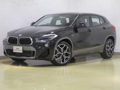 BMW X2sDrive 18i MスポーツX ACC ヘッドアップ