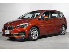 BMW218dグランツアラー ラグジュアリー 黒レザー 保証継承