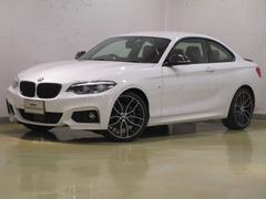 BMW220iクーペ Mスポーツ ACC コーラレザー 19インチ