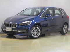 BMW218iアクティブツアラー ACC 黒レザー シートヒーター