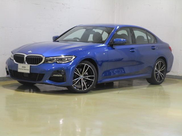 BMW 320d xDrive Mスポーツ ACC 全方位カメラ