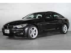 BMW420iグランクーペ Mスポーツ 液晶メーター 黒レザー