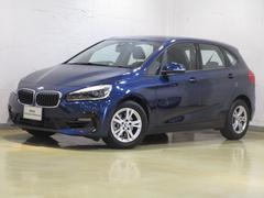 BMW218iアクティブツアラー 認定中古車 電動トラ