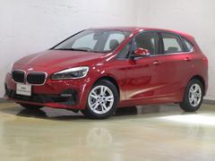BMW218iアクティブツアラー コンフォートアクセスバックカメラ