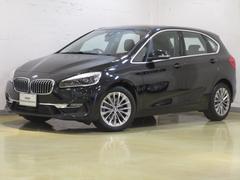 BMW218dアクティブツアラー ラグジュアリー ACC 黒革