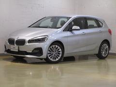 BMW218dアクティブツアラー ラグジュアリー 黒レザー