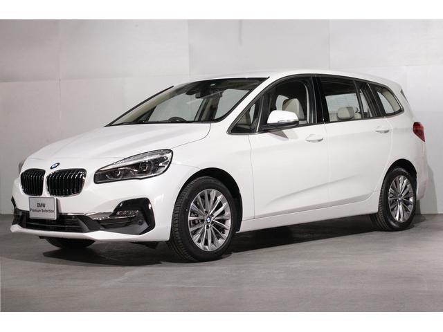 BMW 218dグランツアラー ラグジュ 電動トランク 乳白レザー