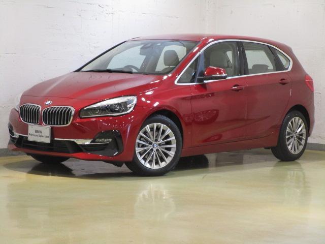 BMW 218dアクティブツアラー ラグジュアリー レザーシート