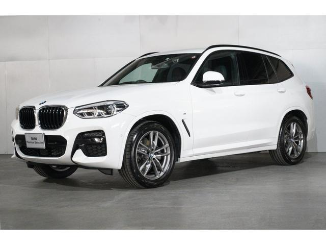 「BMW」「X3」「SUV・クロカン」「東京都」の中古車