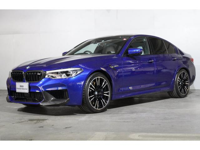 「BMW」「M5」「セダン」「東京都」の中古車