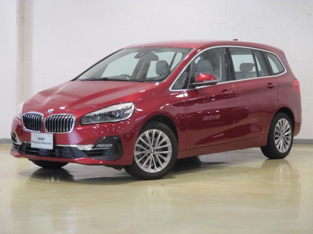 BMW 2シリーズ 218iグランツアラー ラグジュアリー ACC ヘッドアップ ベージュレザー