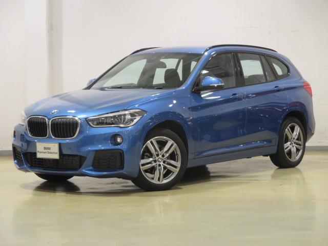BMW X1 xDrive 18d Mスポーツ 衝突軽減 電動トランク