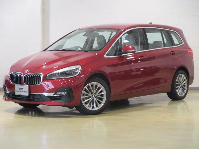 BMW 2シリーズ 218iグランツアラー ラグジュアリー ベージュレザー シートヒーター 電動トランク