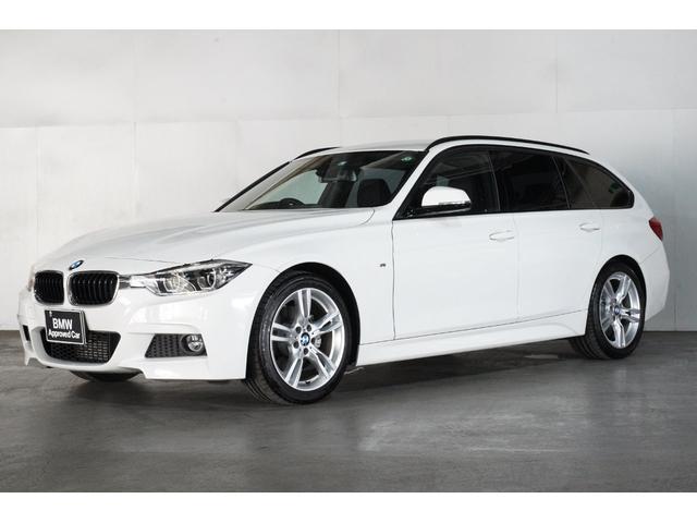 BMW 3シリーズ 318iツーリング Mスポーツ 認定中古車