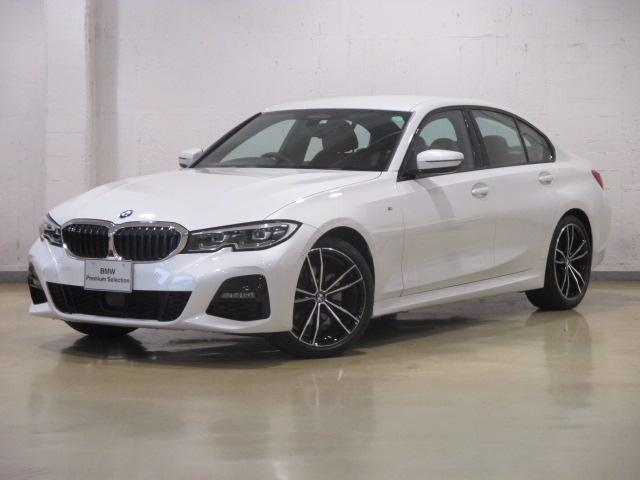 BMW 3シリーズ 320d xDrive Mスポーツ 認定中古車 コニャックレザー コンフォP