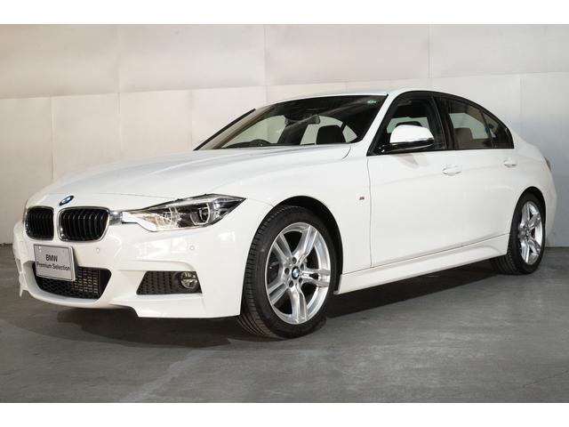 3シリーズ(BMW)318i Mスポーツ 中古車画像