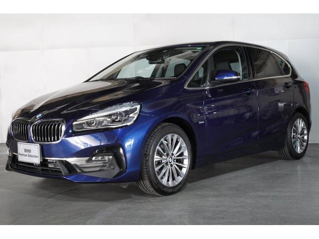 BMW 218dアクティブツアラー ラグジュアリー コンフォートパッケージ