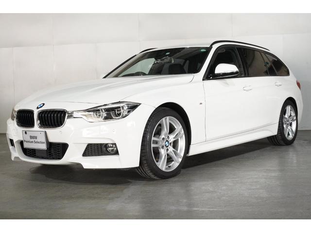 BMW 320iツーリング Mスポーツ アクティブクルーズコントロール 電動パワーシート 電動トランク