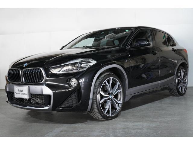 BMW xDrive 20i MスポーツX ACC ヘッドアップ モカレザー